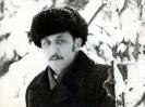 1977 год. В ногинском парке.