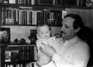 С дочкой Аленой. 1988 г.