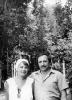 С Татьяной Глушковой. 1985 г.