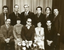 С украинскими писателями. Тернополь. 1985 г.