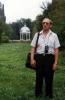 В Измайловском парке. 1997 г.