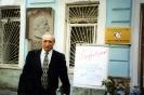 Перед вручением Шолоховской премии. 2007 г.