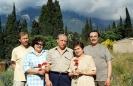 Крым. Ялта. 2004 г.