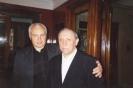 С Борисом Мироновым. 2004 г.